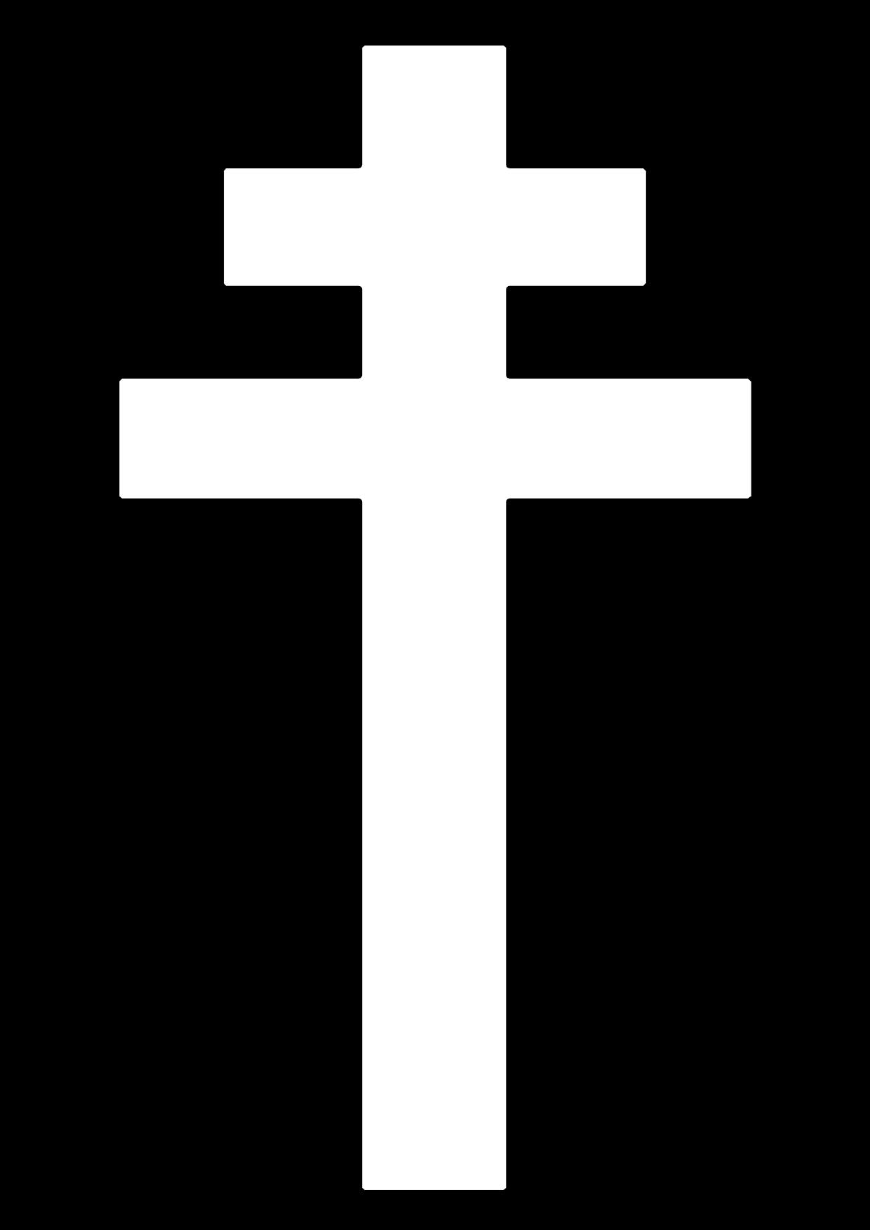 Una cruz patriarcal para imprimir y colorear